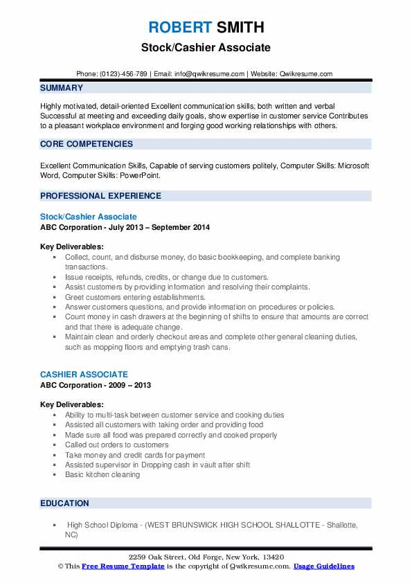 Stock/Cashier Associate Resume Model