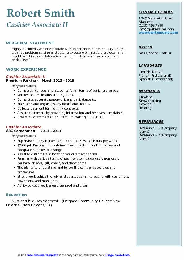 Cashier Associate II Resume Model