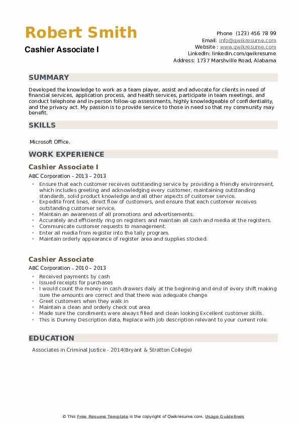 Cashier Associate I Resume Sample