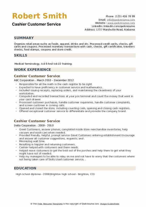 Cashier Customer Service Resume example