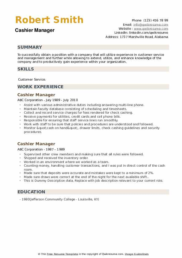 Cashier Manager Resume example