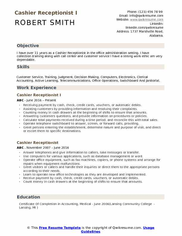 Cashier Receptionist I Resume Template