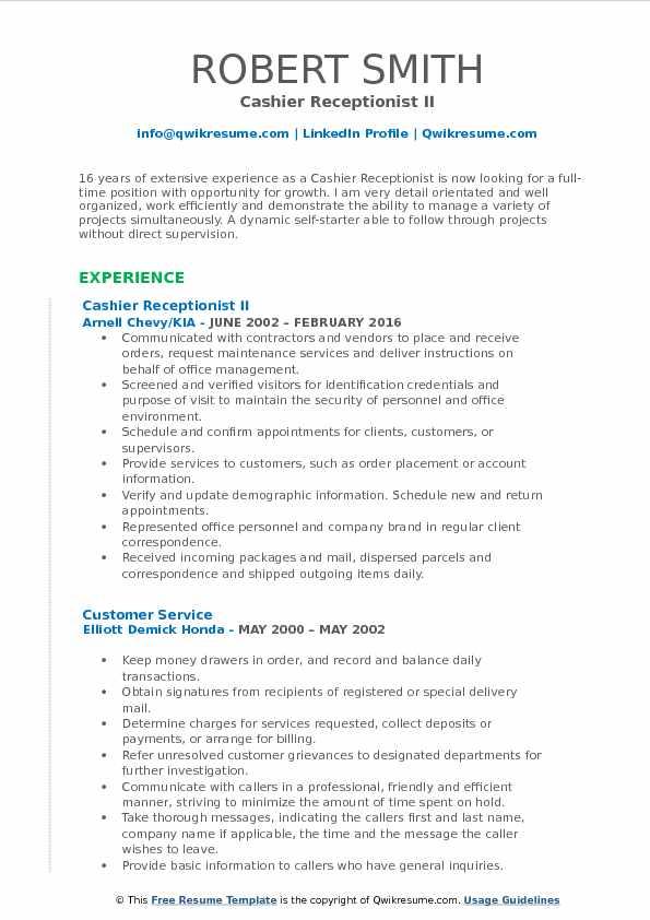 Cashier Receptionist II Resume Example