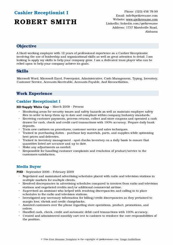 Cashier Receptionist I Resume Example