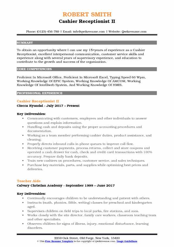 Cashier Receptionist II Resume Template