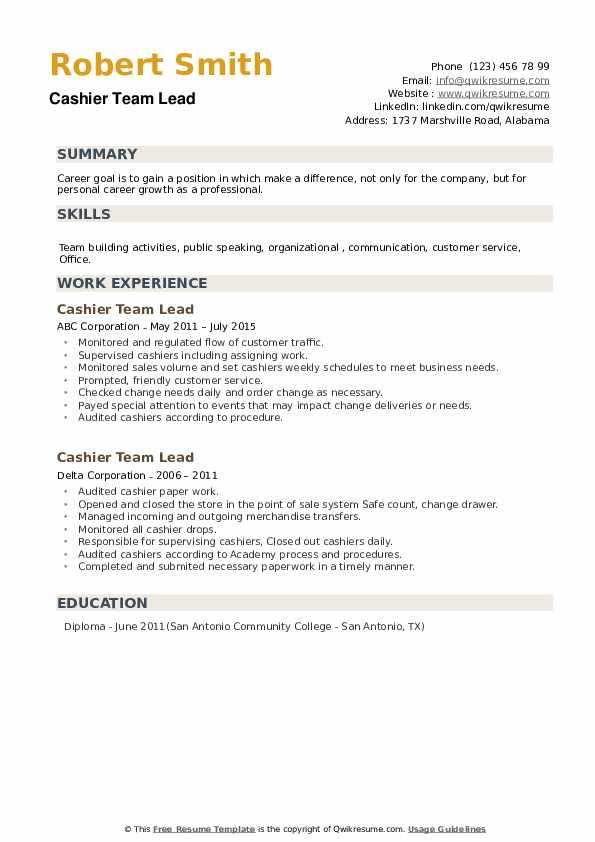 Cashier Team Lead Resume example