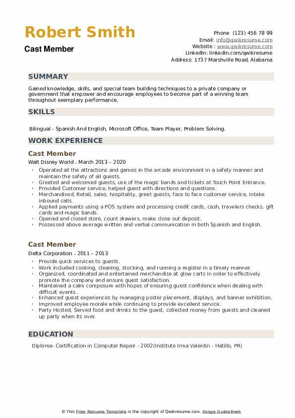 Cast Member Resume example