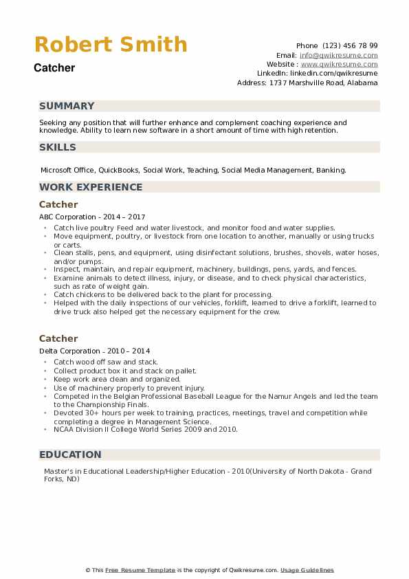 Catcher Resume example