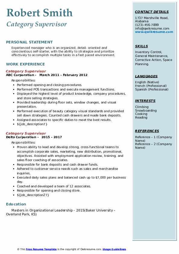 category supervisor resume samples