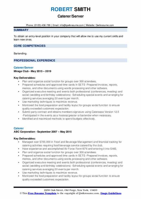 Caterer/Server Resume Template