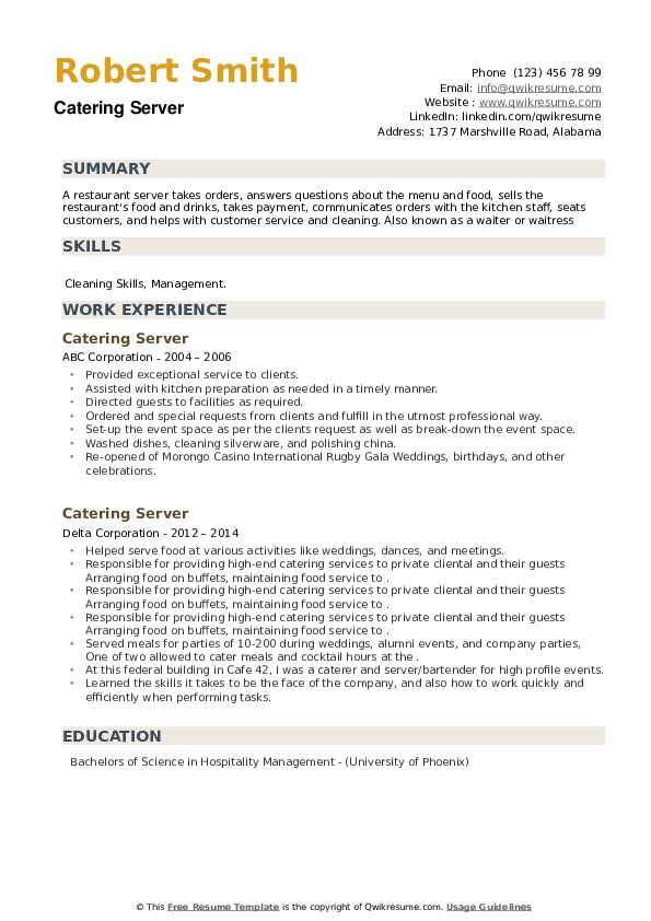Catering Server Resume example