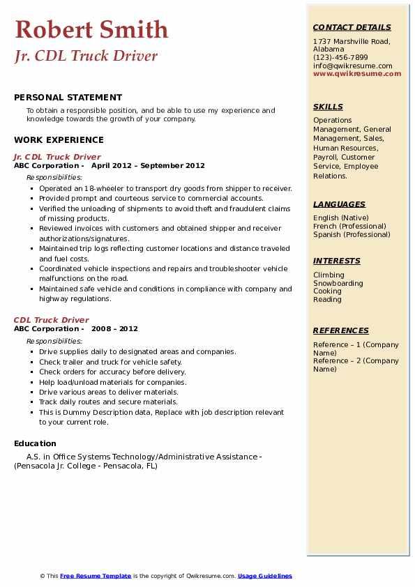 Jr. CDL Truck Driver Resume Model