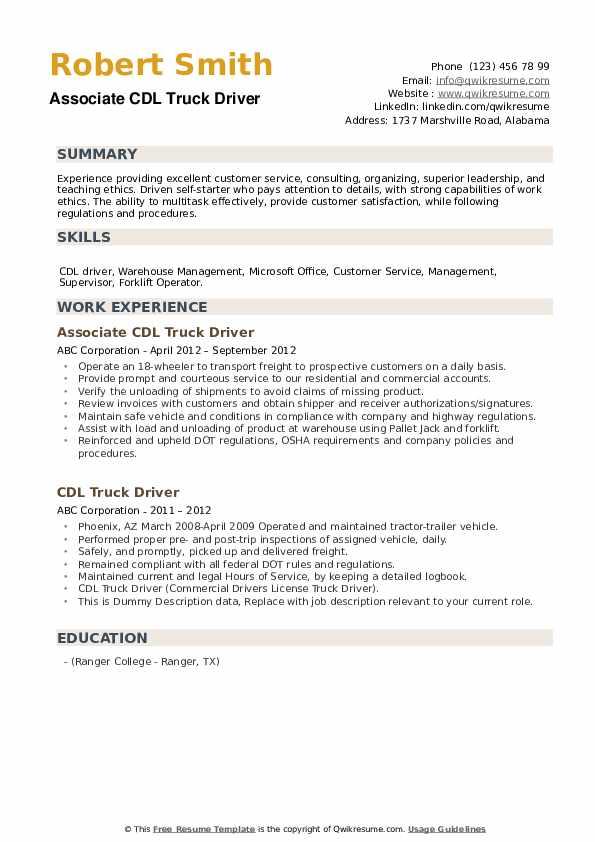 Associate CDL Truck Driver Resume Format