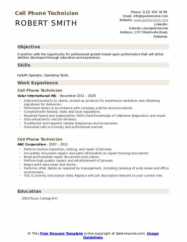 Cell Phone Technician Resume example