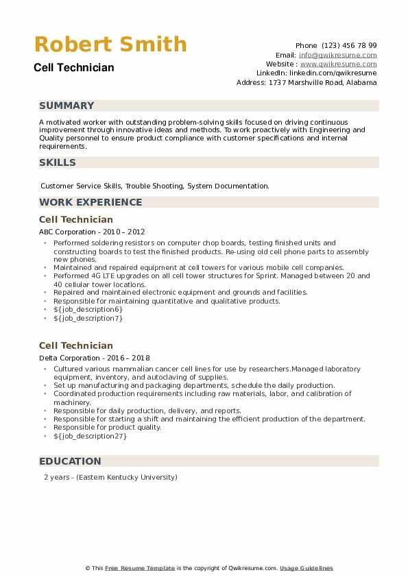 Cell Technician Resume example