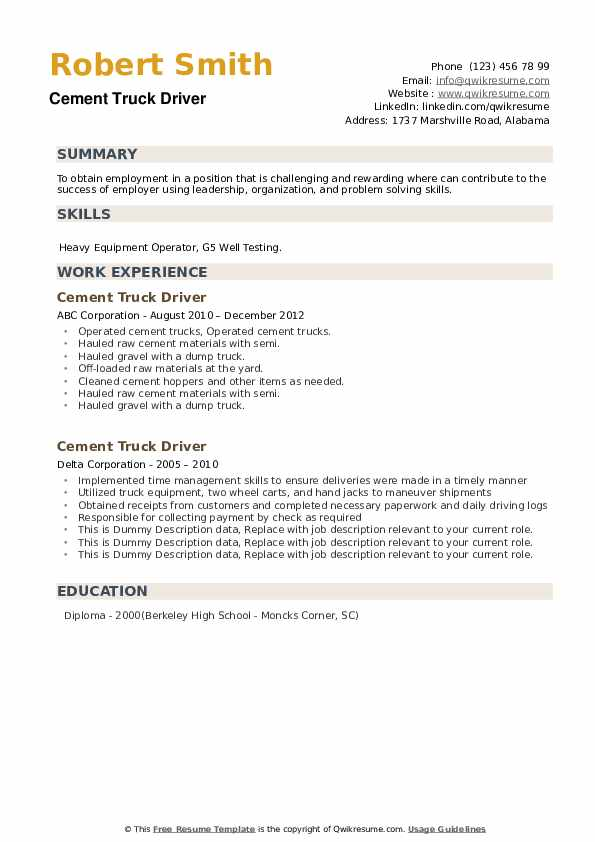 Cement Truck Driver Resume example