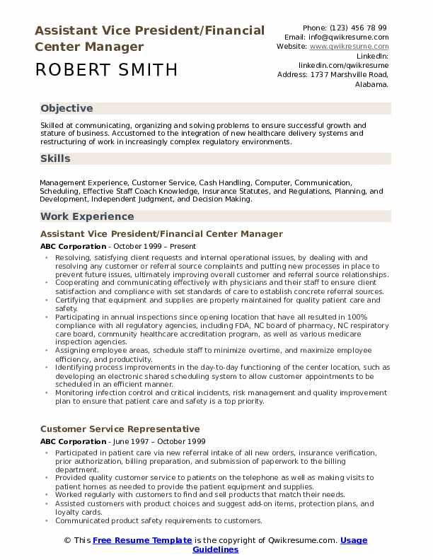Assistant Vice President/Financial Center Manager Resume Model