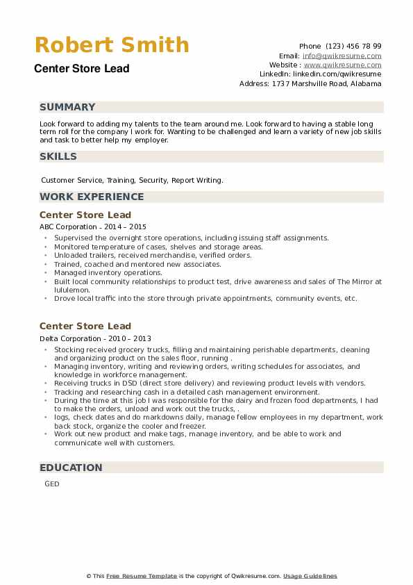 Center Store Lead Resume example