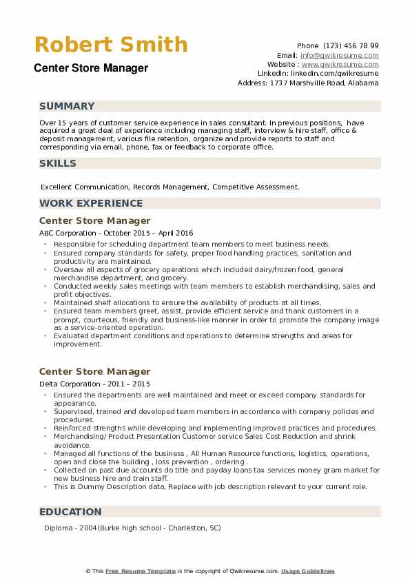 Center Store Manager Resume example