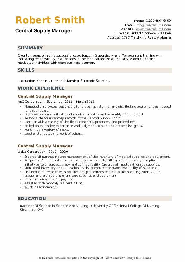 Central Supply Manager Resume example