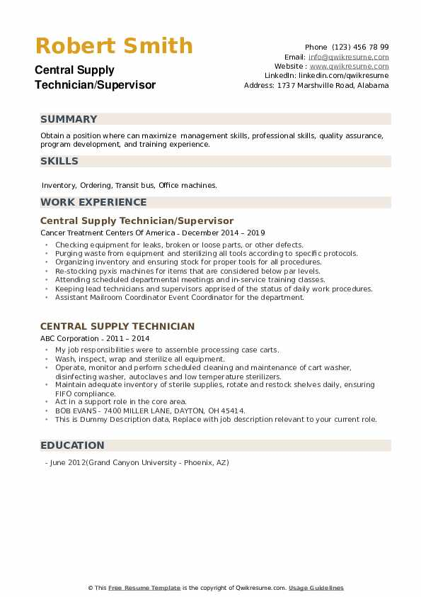 Central Supply Technician Resume example
