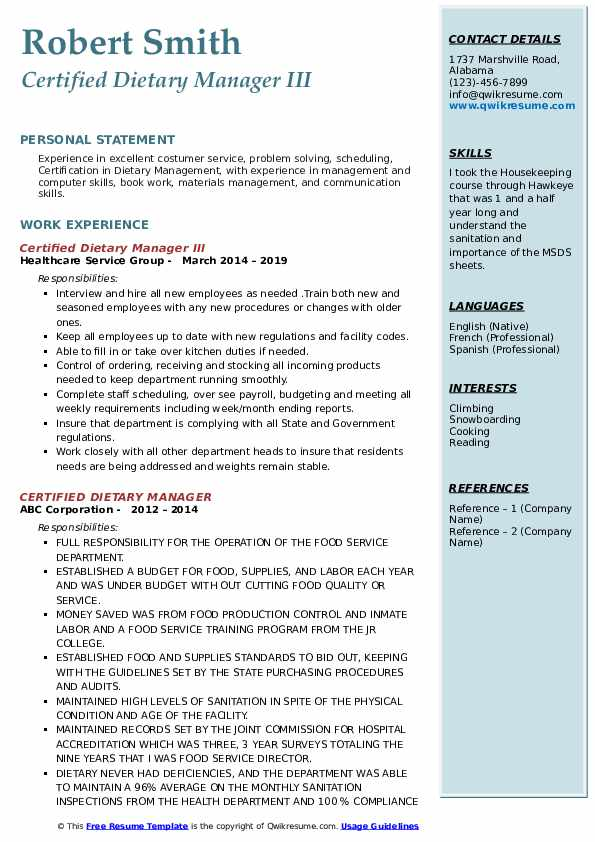 Certified Dietary Manager III Resume Template