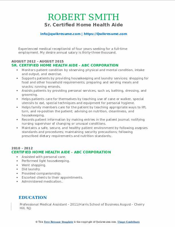 Certified Home Health Aide Resume Samples | QwikResume
