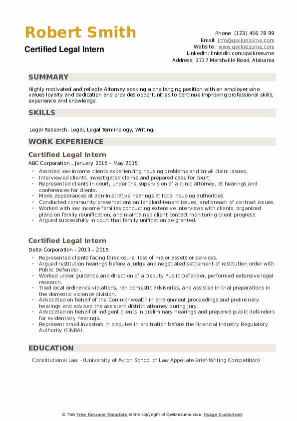 Certified Legal Intern Resume example