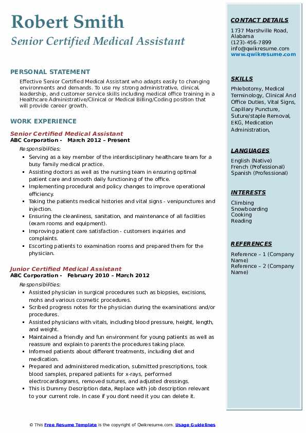 certified medical assistant resume samples
