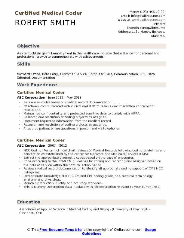 Certified Medical Coder Resume example