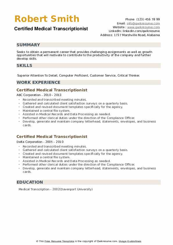 Certified Medical Transcriptionist Resume example