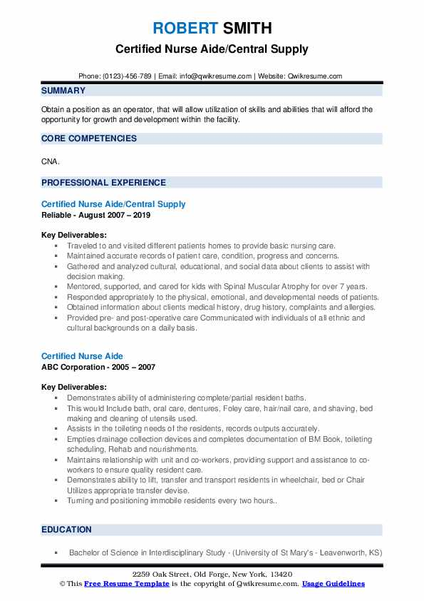 Certified Nurse Aide/Central Supply Resume Template