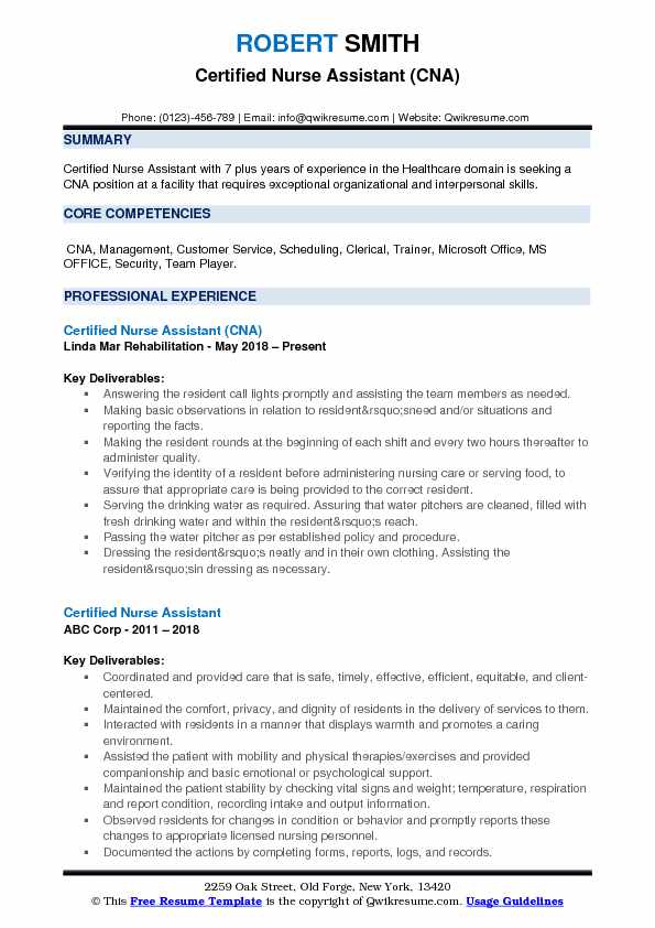 Nursing Assistant Job Summary For Resume لم يسبق له مثيل الصور
