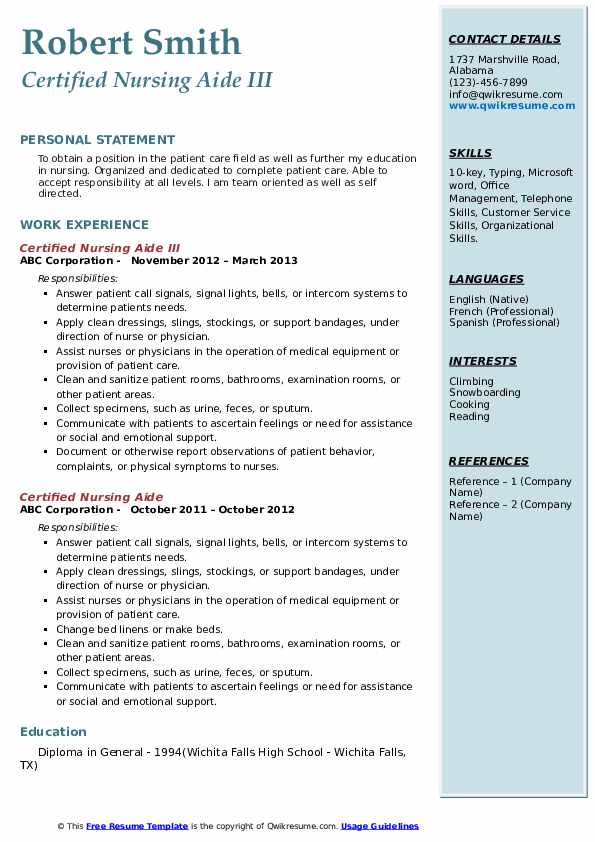 certified nursing aide resume samples