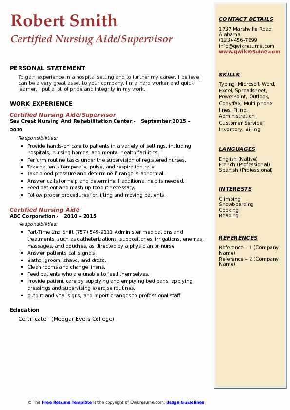 Certified Nursing Aide Resume Samples | QwikResume
