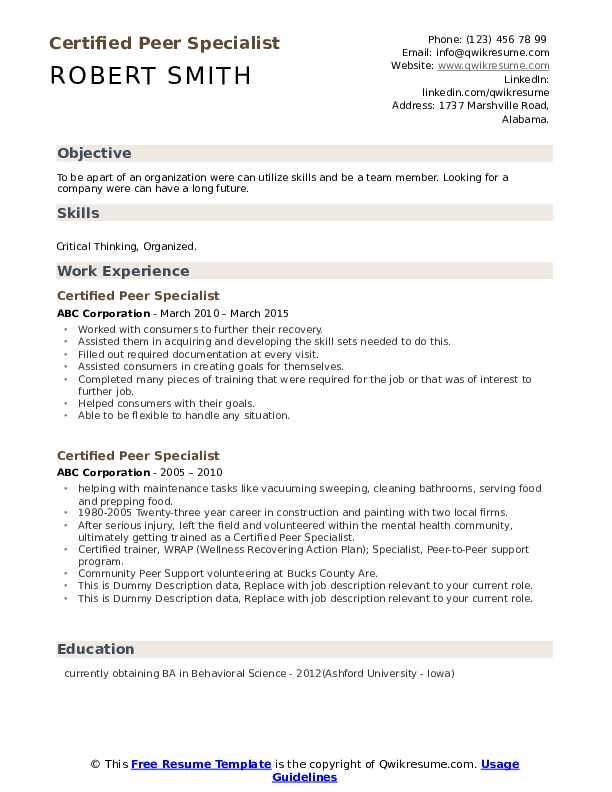 Certified Peer Specialist Resume example