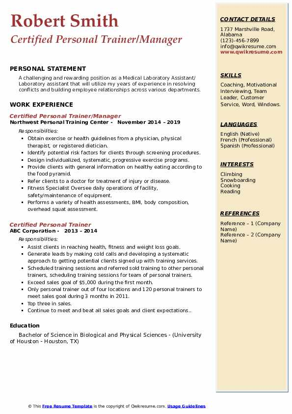 Certified Personal Trainer/Manager Resume Template