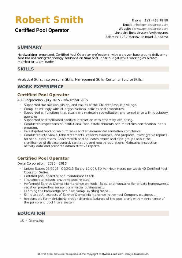 Certified Pool Operator Resume example