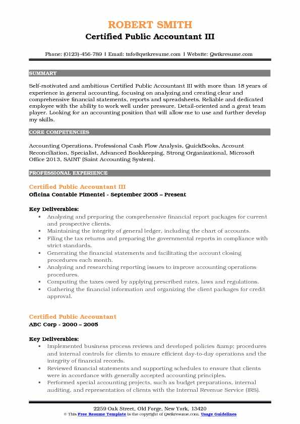 Certified Public Accountant III Resume Template