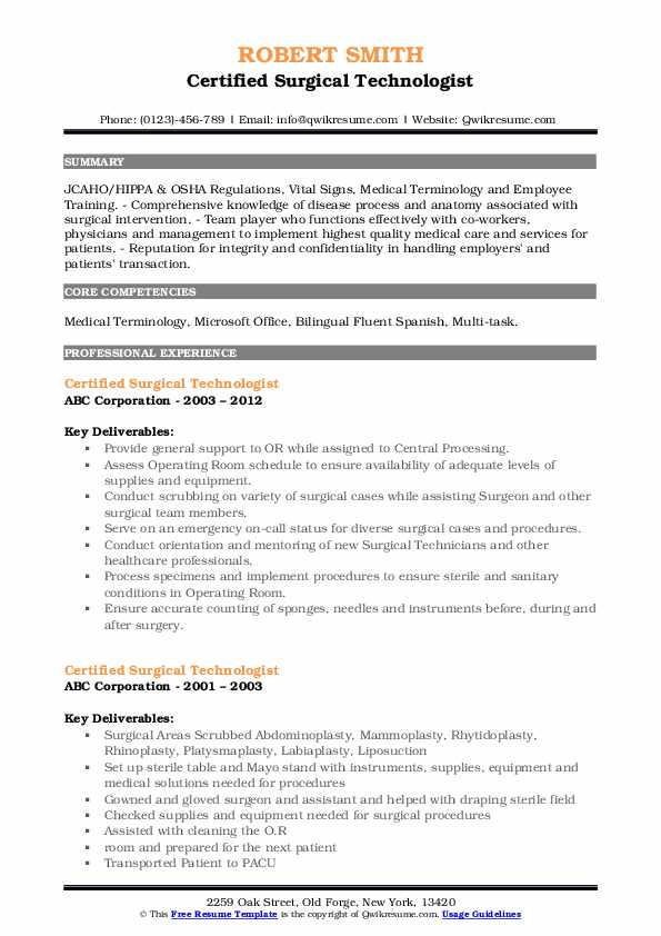 Certified Surgical Technologist Resume Sample