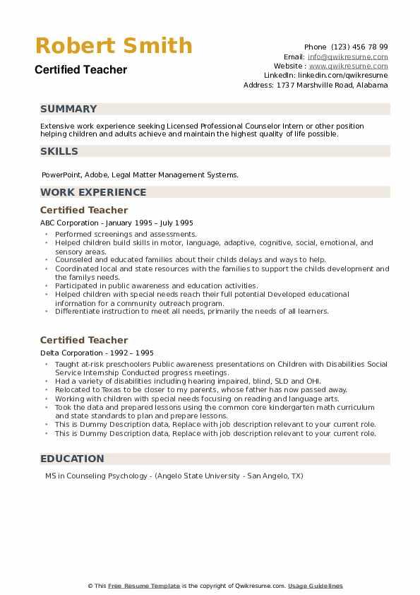 Certified Teacher Resume example