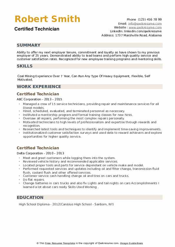 Certified Technician Resume example