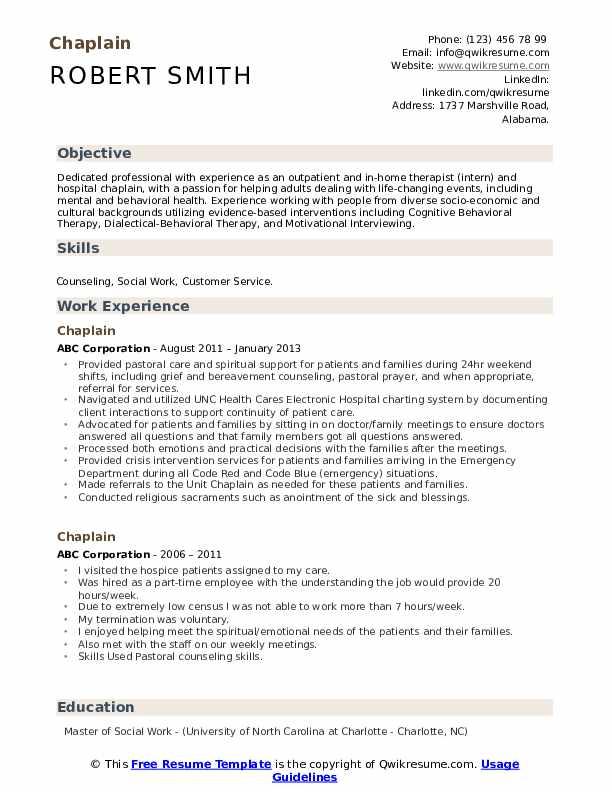 Chaplain Resume Format