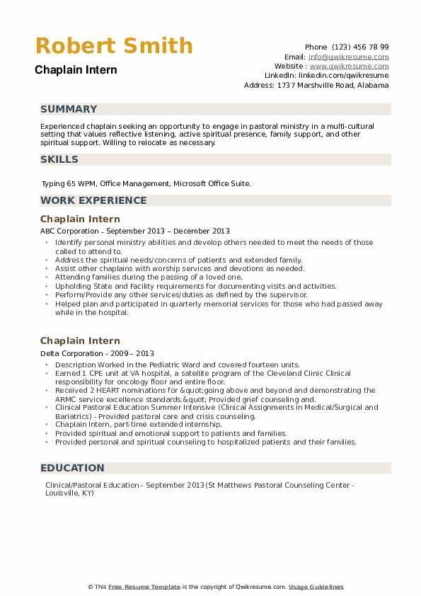 Chaplain Intern Resume example