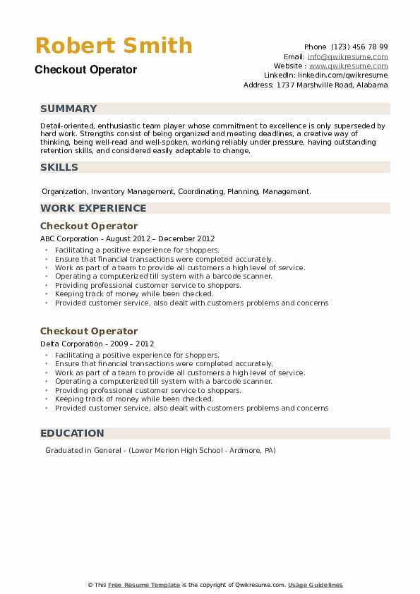 Checkout Operator Resume example