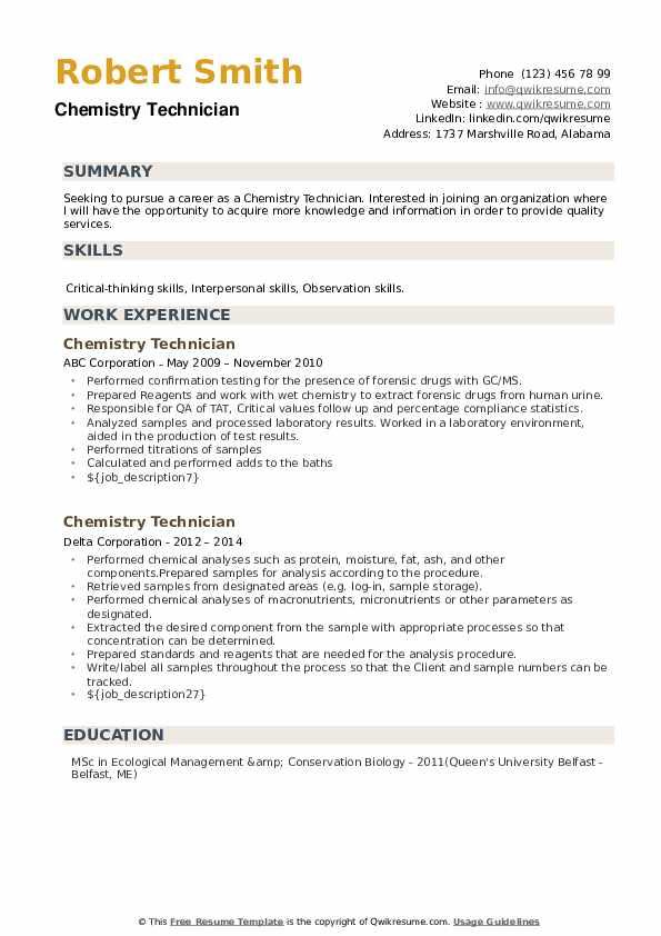 Chemistry Technician Resume example