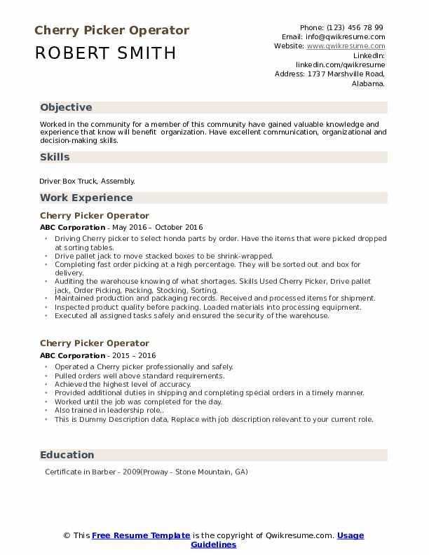 Cherry Picker Operator Resume example