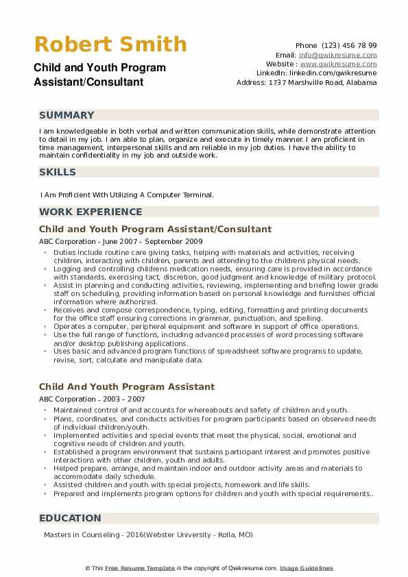 Child and Youth Program Assistant/Consultant Resume Example