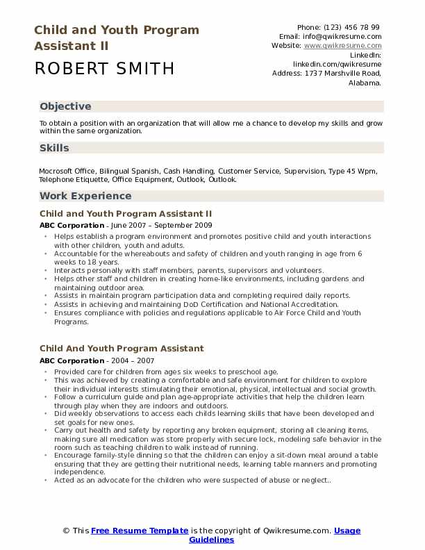 Child and Youth Program Assistant II Resume Model