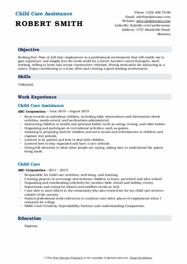 Child Care Assistance Resume Template
